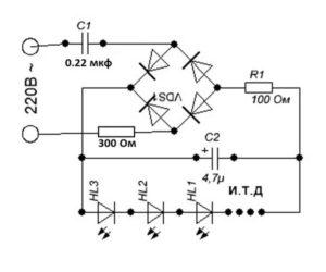 Самодельный драйвер для светодиодов от сети 220 вольт