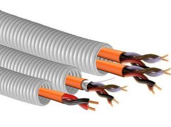 Гофрокабель для проводки