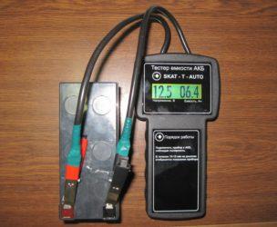 Прибор для измерения емкости аккумулятора автомобиля