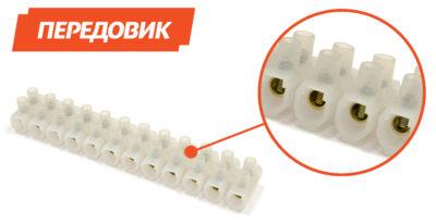 Соединители контактов проводки
