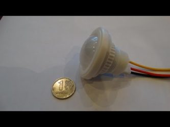 Маленький датчик движения для включения света