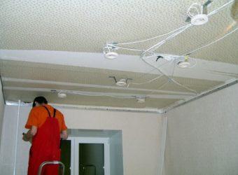Как делается проводка под натяжные потолки?