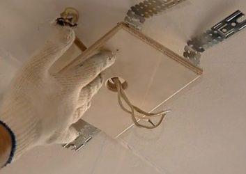 Как закрепить люстру на гипсокартонном потолке?