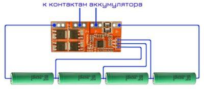 Соединение литиевых аккумуляторов в батарею