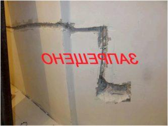 Штробление несущих стен под проводку