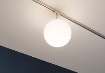 Трековые светильники рассеянного света