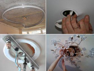 Замена люстры на натяжном потолке