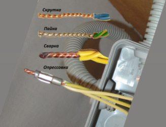 Виды соединений проводов в распределительной коробке