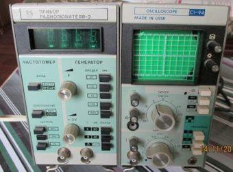 Новые приборы для радиолюбителей