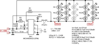 Уменьшение тока драйвера светодиодов