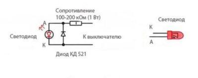 Светодиод на выключатель своими руками