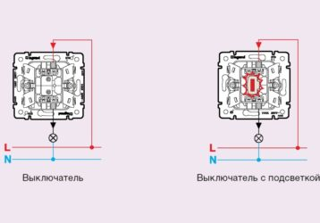Соединение выключателя с подсветкой