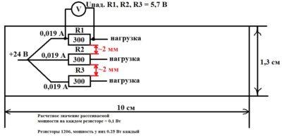 Как рассчитать рассеиваемую мощность резистора?