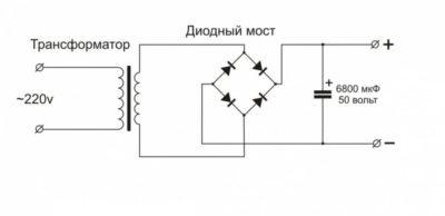 Как рассчитать диодный мост для трансформатора?