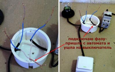 Как подсоединить выключатель света к проводам?
