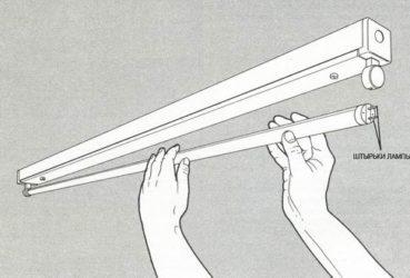 Как вставить лампу дневного света в светильник?