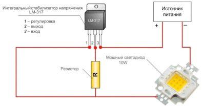 Линейный драйвер для светодиодов