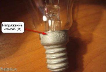 Часто перегорают лампочки в люстре причины