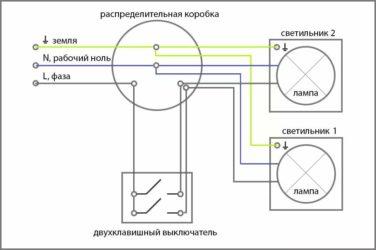 Как провести проводку на двойной выключатель?