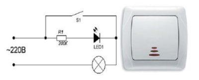 Тускло горит светодиодная лампа при выключенном свете
