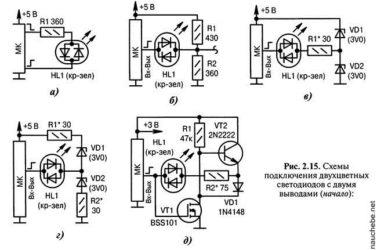 Как проверить двухцветный светодиод с двумя выводами?