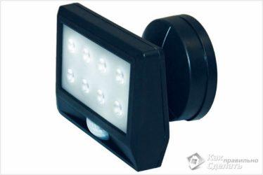 Прожектор светодиодный с датчиком света для улицы