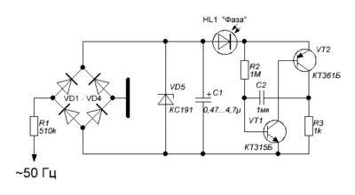 Индикатор фазы из светодиода