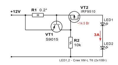 Ограничитель тока для светодиодов 12 вольт