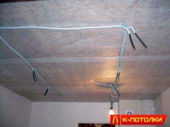 Ремонт проводки под натяжным потолком