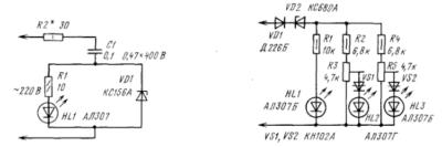 Светодиод как индикатор сетевого напряжения?