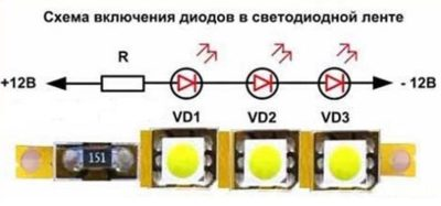 Соединение светодиодов в светодиодной ленте