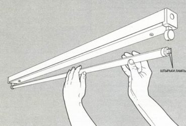 Как поменять лампу дневного света в светильнике?